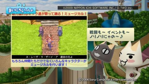 torosute2009/10/22 アンティフォナ 30