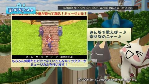 torosute2009/10/22 アンティフォナ 32