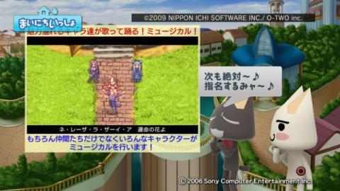 torosute2009/10/22 アンティフォナ 34