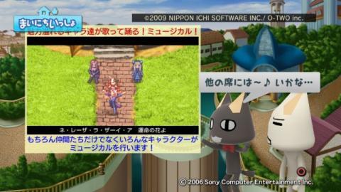 torosute2009/10/22 アンティフォナ 35
