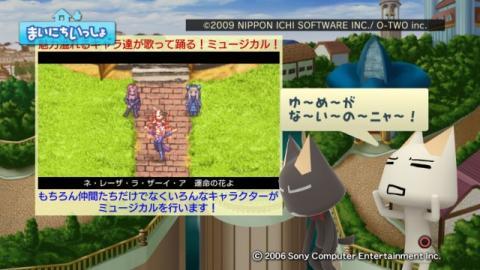 torosute2009/10/22 アンティフォナ 36
