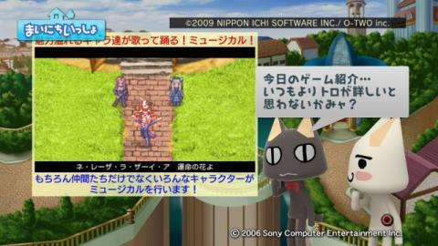 torosute2009/10/22 アンティフォナ 37