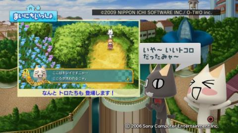 torosute2009/10/22 アンティフォナ 38