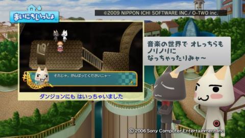 torosute2009/10/22 アンティフォナ 39