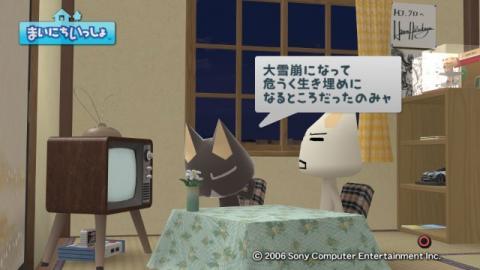 torosute2009/10/23 OTACOOL 3