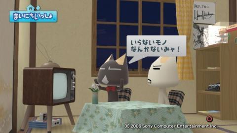 torosute2009/10/23 OTACOOL 4