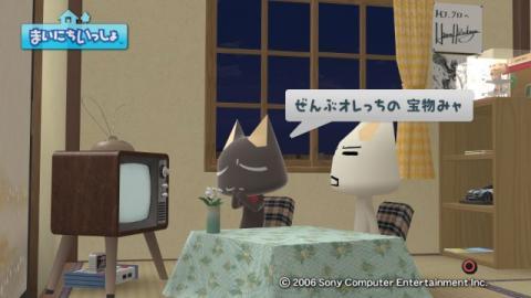 torosute2009/10/23 OTACOOL 5