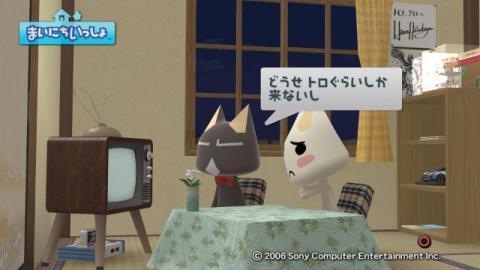 torosute2009/10/23 OTACOOL 6