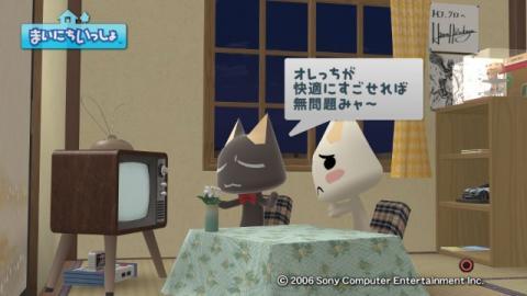torosute2009/10/23 OTACOOL 7