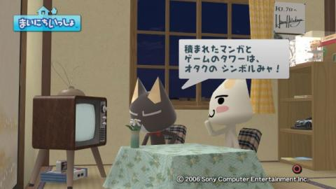 torosute2009/10/23 OTACOOL 8