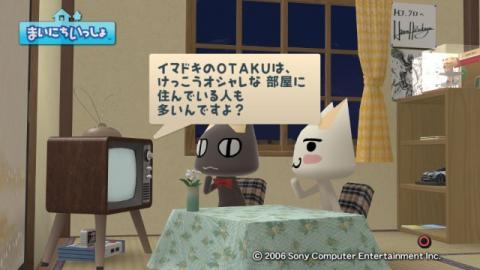torosute2009/10/23 OTACOOL 9