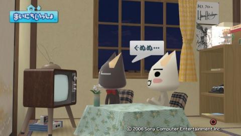torosute2009/10/23 OTACOOL 14