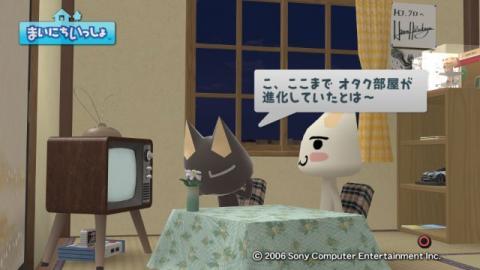 torosute2009/10/23 OTACOOL 15