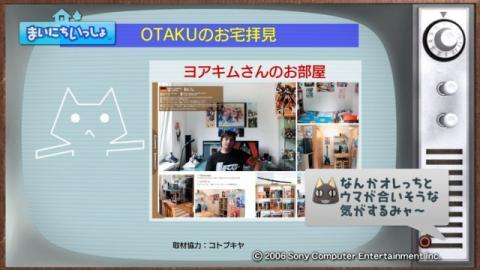 torosute2009/10/23 OTACOOL 17