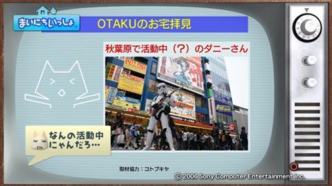 torosute2009/10/23 OTACOOL 19