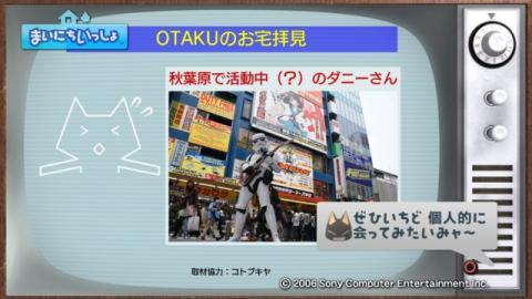 torosute2009/10/23 OTACOOL 20