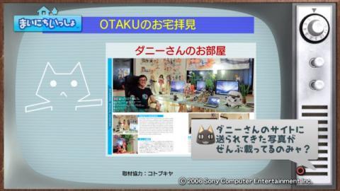 torosute2009/10/23 OTACOOL 21