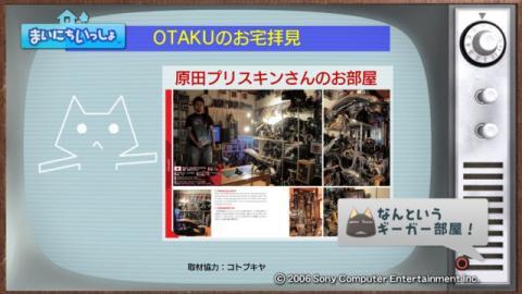torosute2009/10/23 OTACOOL 22