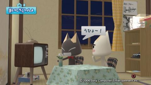 torosute2009/10/23 OTACOOL 24