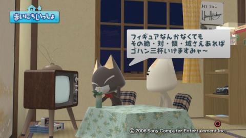 torosute2009/10/23 OTACOOL 25