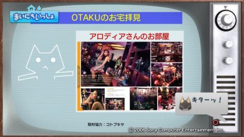 torosute2009/10/23 OTACOOL 27
