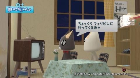 torosute2009/10/23 OTACOOL 29