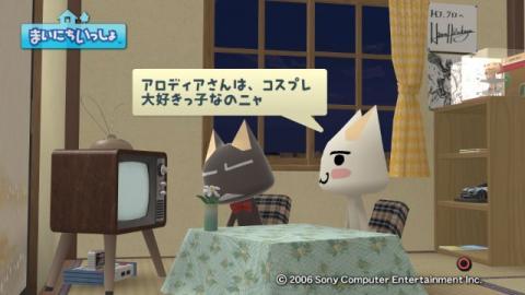 torosute2009/10/23 OTACOOL 30