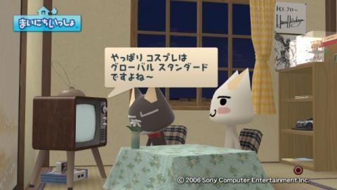 torosute2009/10/23 OTACOOL 31