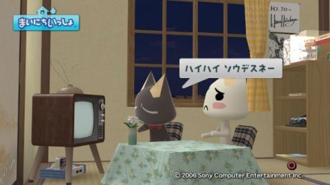 torosute2009/10/23 OTACOOL 32