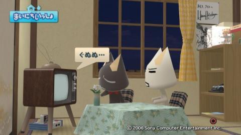 torosute2009/10/23 OTACOOL 33