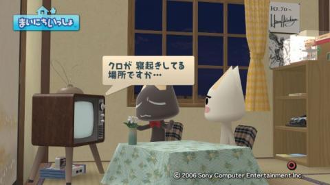 torosute2009/10/23 OTACOOL 38