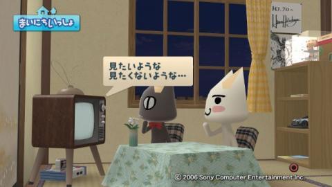 torosute2009/10/23 OTACOOL 39