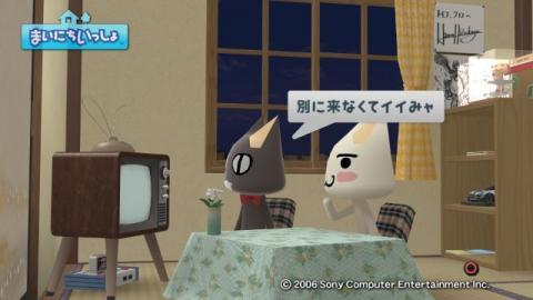 torosute2009/10/23 OTACOOL 40
