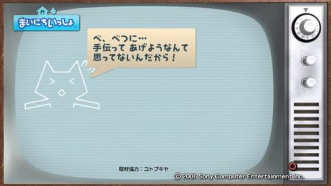 torosute2009/10/23 OTACOOL 41