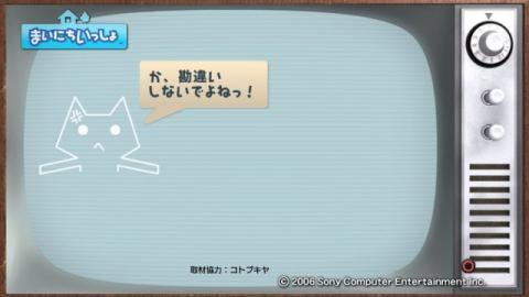 torosute2009/10/23 OTACOOL 42