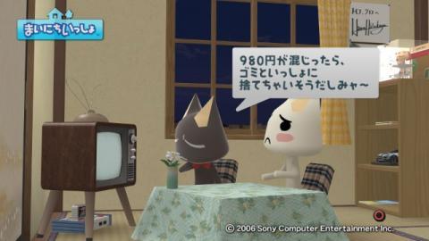 torosute2009/10/23 OTACOOL 43