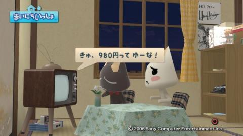 torosute2009/10/23 OTACOOL 44
