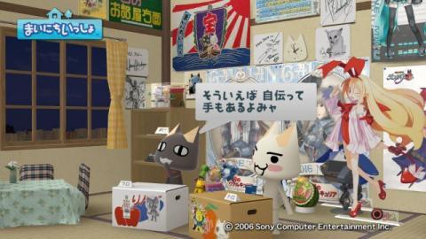 torosute2009/10/24 ノンフィクション 17