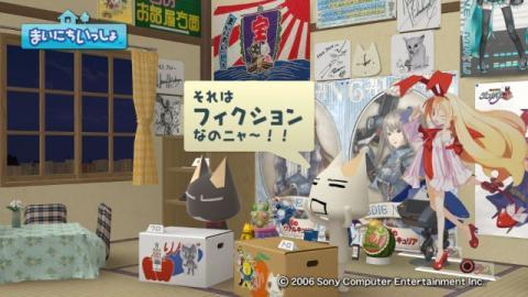 torosute2009/10/24 ノンフィクション 20