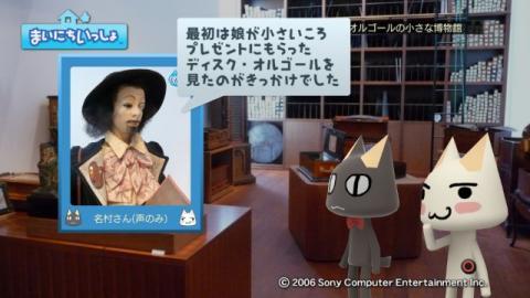 torosute2009/10/28 オルゴールの博物館 27