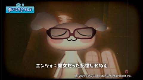 torosute2009/10/29 ベヨネッタ 18