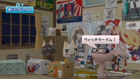 torosute2009/10/29 ベヨネッタ 36