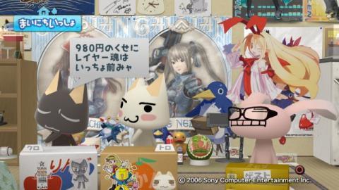 torosute2009/10/29 ベヨネッタ 51