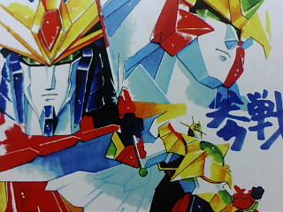 「スーパーロボット大戦NEO」 3