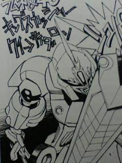 「スーパーロボット大戦NEO」 5