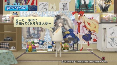 torosute2009/10/30 お引っ越し前日 13