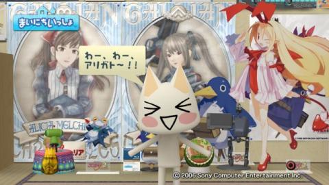 torosute2009/10/30 お引っ越し前日 15