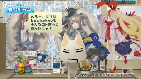 torosute2009/10/30 お引っ越し前日 17
