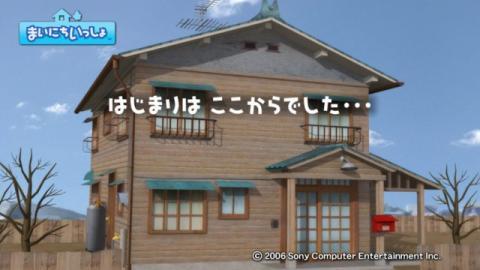 torosute2009/10/31 まいにちいっしょ