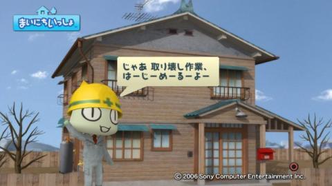 torosute2009/10/31 まいにちいっしょ 7